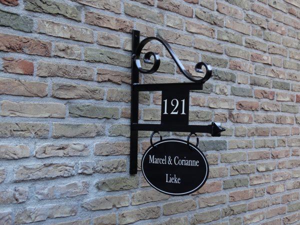 Amsterdam 20818